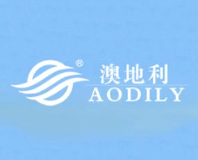 广东澳地利肥业有限公司