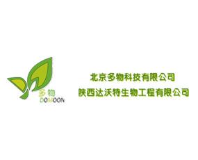 北京多物科技有限公司