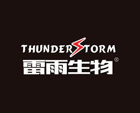 青岛雷雨生物科技有限公司