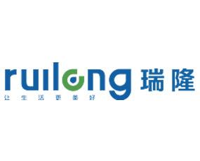 浙江瑞隆生物科技有限公司