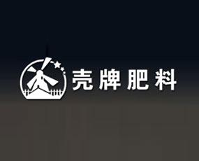 江苏金壳化肥有限公司