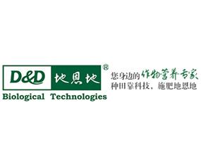 青岛地恩地生物科技有限公司