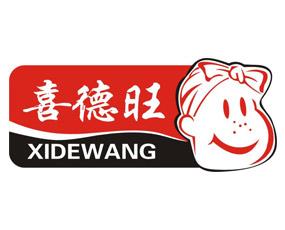 河南喜德旺生物科技有限公司