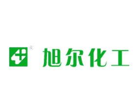 旭尔(北京)化工有限公司