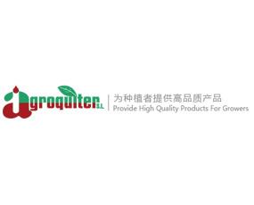 青岛锐康达生物科技有限公司