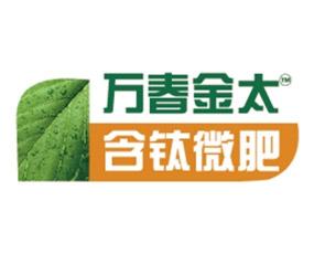 北京万春金太科技发展有限责任公司