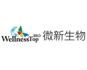 微新生物科技股份有限公司