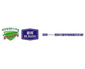 郑州恒邦农业科技有限公司