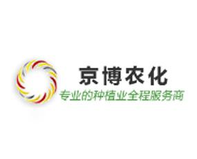 京博农化科技有限公司