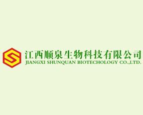 江西顺泉生物科技有限公司