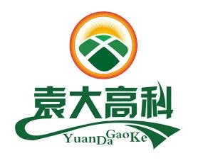 深圳袁大高科农业发展有限公司