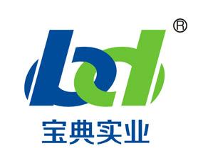 河南宝典实业有限公司