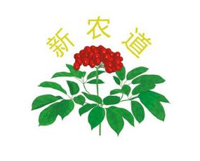 威海新农道农业科技有限公司