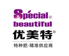 青岛优美特作物营养有限公司