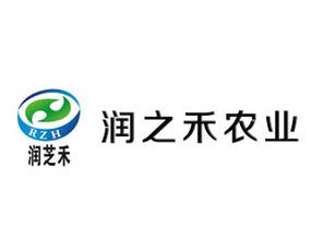 河南润之禾农业科技有限公司