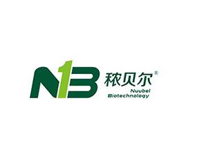 青島秾貝爾生物工程有限公司