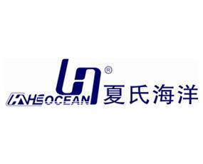北海夏氏藍得生物科技有限公司威海分公司