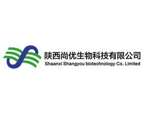 陕西尚优生物科技有限公司