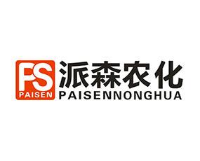 郑州派森农化有限公司