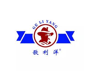 河南歌利洋肥料有限公司