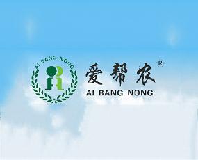 河南爱帮农生物科技有限公司
