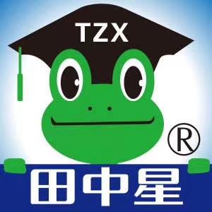 许昌田中星农作物保护有限公司