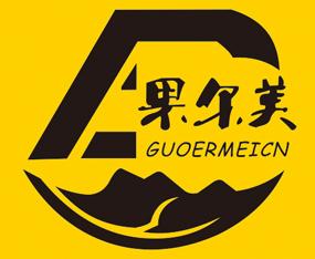 河南省果尔美生物科技有限公司