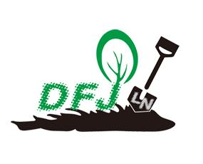 辽宁地复健土壤修复技术开发有限公司