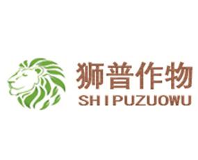河南狮普作物保护有限公司