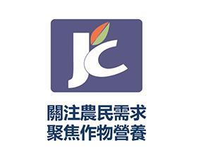 聊城市熙鸿农业科技有限公司