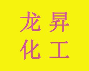 南阳市龙�N化工有限公司