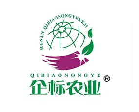 河南企标农业科技有限公司