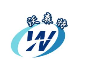 天津沃森特生物技术有限公司
