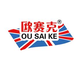 英国欧赛克生物化学公司