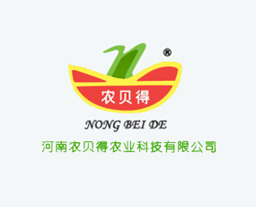 河南农贝得农业科技有限公司