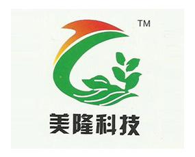 滨州市美隆农业科技有限公司