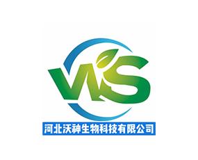 河北沃神生物科技有限公司