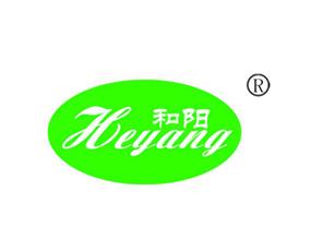 河北邢台和阳生物工程有限公司