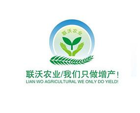 河南联沃农业科技有限公司