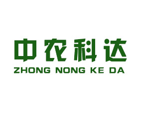 陕西中农科达农业科技有限公司