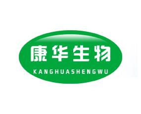 济宁康华生物科技有限公司