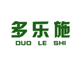 多乐施(武汉)生物科技有限公司