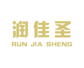 唐河县润佳圣有机肥厂
