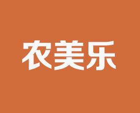河北农美乐生物科技有限公司