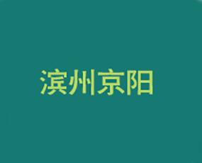 �I州京�生物肥�I有限公司