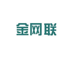 山東濟寧金網聯配方肥有限公司