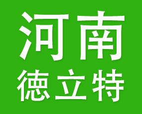河南�粤⑻鼗�工有限公司