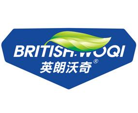 英国英朗沃奇特种肥料有限公司