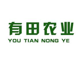 有田(辽宁)农业科技有限公司