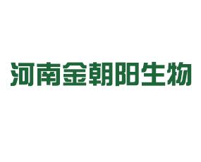 河南金朝阳生物科技有限公司